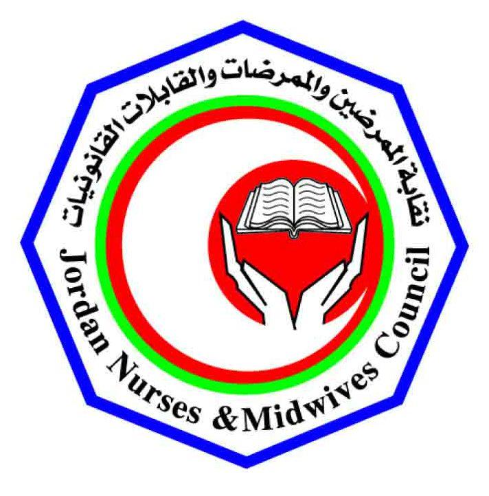 نقابة الممرضين والممرضات والقابلات القانونيات logo
